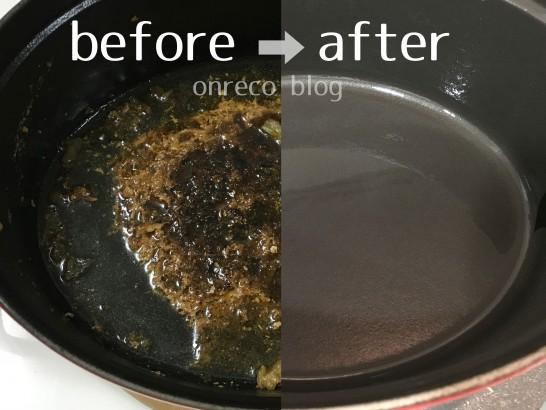 焦げ付き 方 フライパン 取り 焦げ付く鉄のフライパンを新品同様に再生復活させる方法