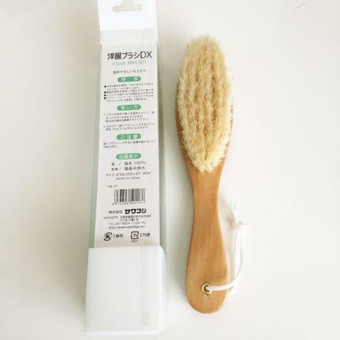 brush-03