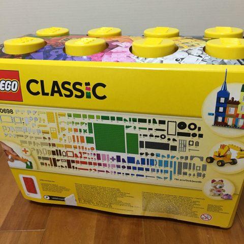 lego-classic-02